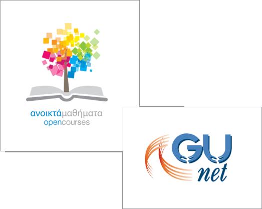 GUnet OpenCourses
