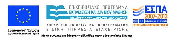 Logo-epeedbm